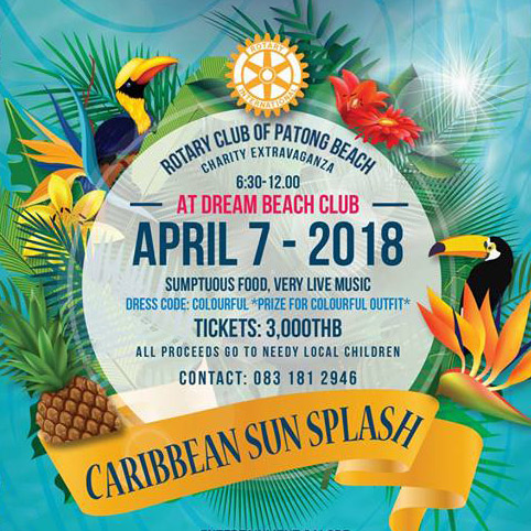 The Charity Extravaganza, Caribbean Sun Splash